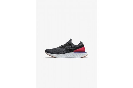 Nike EPIC REACT FLYKNIT - Chaussures de running neutres black/dark grey/pure platinum pas cher